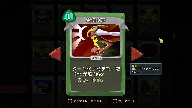 f:id:yaritai_games:20190305230625j:plain