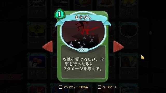 f:id:yaritai_games:20190305230704j:plain