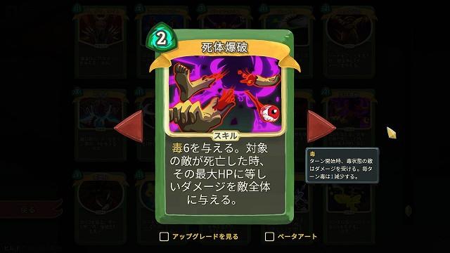 f:id:yaritai_games:20190305230747j:plain