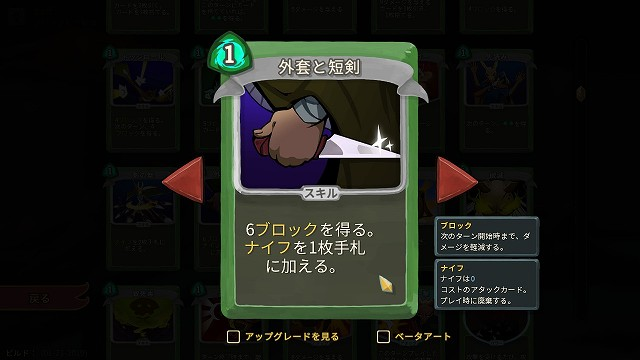 f:id:yaritai_games:20190305230822j:plain