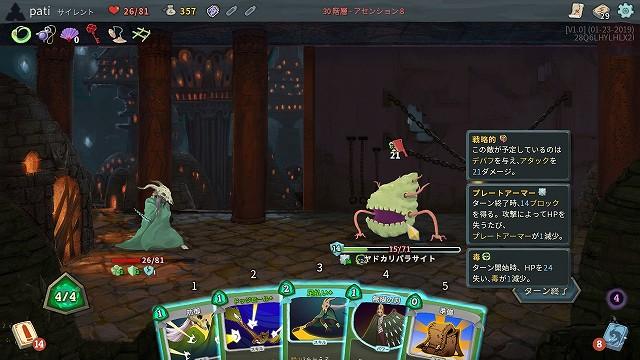 f:id:yaritai_games:20190306003025j:plain