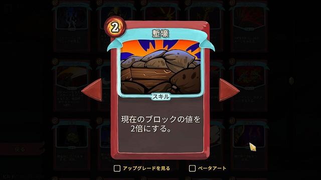 f:id:yaritai_games:20190311222152j:plain