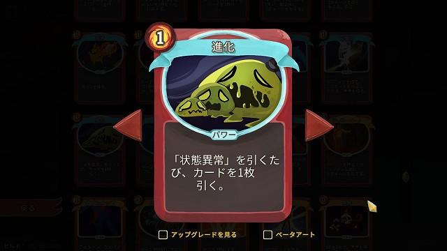 f:id:yaritai_games:20190311222225j:plain