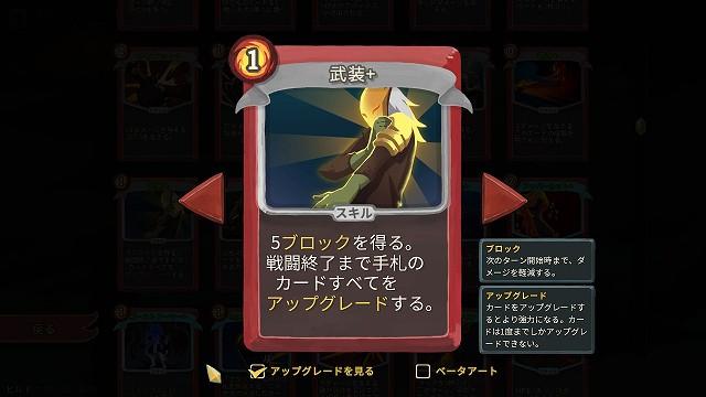 f:id:yaritai_games:20190311222255j:plain