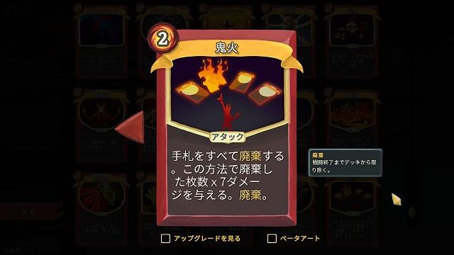 f:id:yaritai_games:20190311222510j:plain