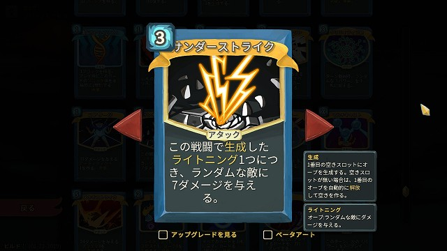 f:id:yaritai_games:20190315000134j:plain