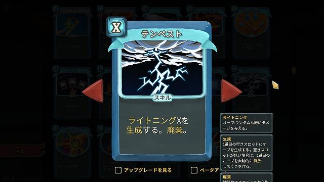 f:id:yaritai_games:20190315001958j:plain
