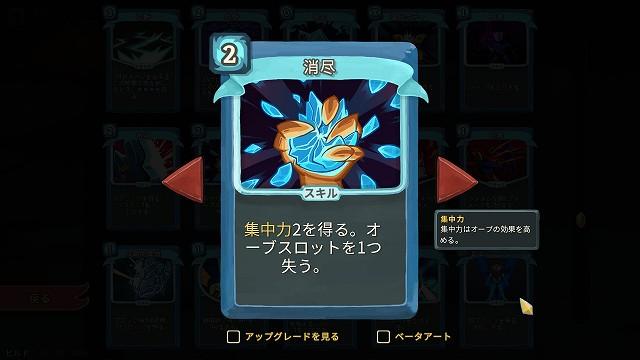 f:id:yaritai_games:20190315003536j:plain