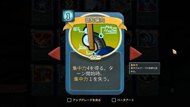 f:id:yaritai_games:20190315003550j:plain