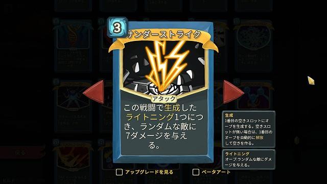 f:id:yaritai_games:20190315004257j:plain