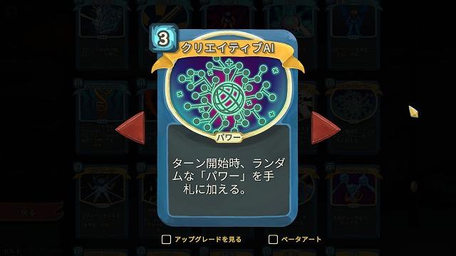 f:id:yaritai_games:20190315004336j:plain