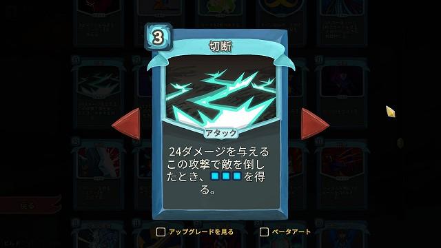 f:id:yaritai_games:20190315004402j:plain