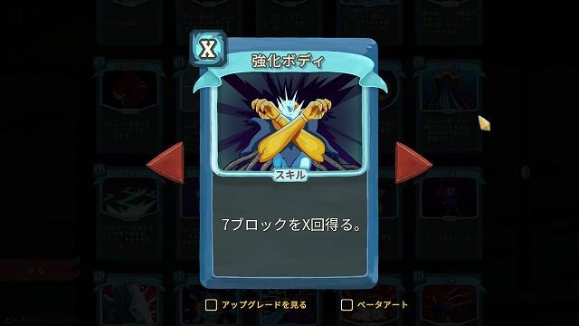f:id:yaritai_games:20190315004626j:plain