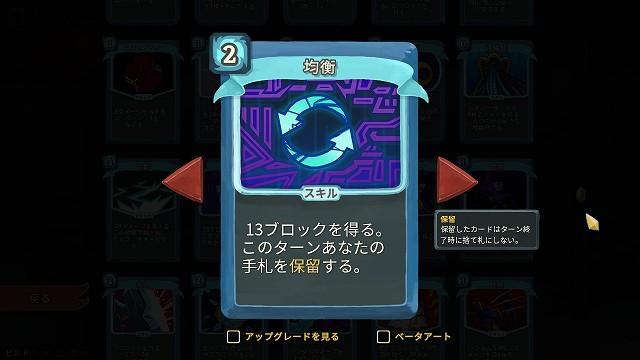 f:id:yaritai_games:20190315004653j:plain
