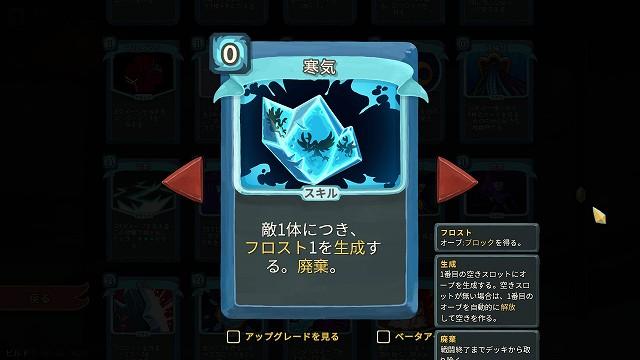 f:id:yaritai_games:20190315004709j:plain