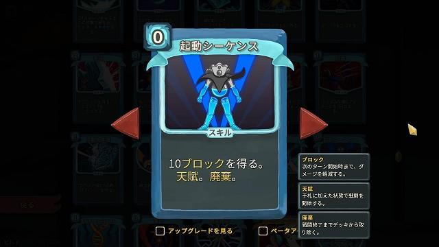 f:id:yaritai_games:20190315004811j:plain