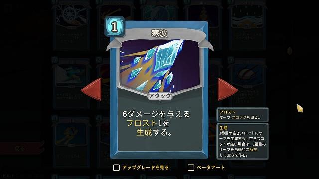 f:id:yaritai_games:20190315005038j:plain