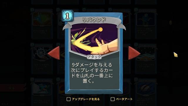 f:id:yaritai_games:20190315005052j:plain