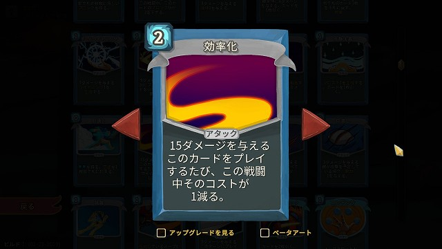 f:id:yaritai_games:20190315005253j:plain
