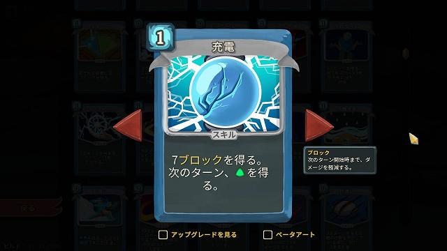 f:id:yaritai_games:20190315005322j:plain