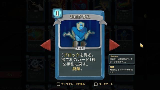 f:id:yaritai_games:20190315005401j:plain