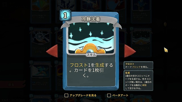 f:id:yaritai_games:20190315005621j:plain