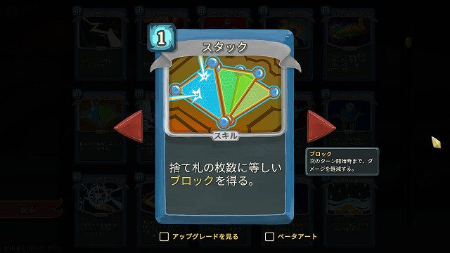 f:id:yaritai_games:20190315005658j:plain