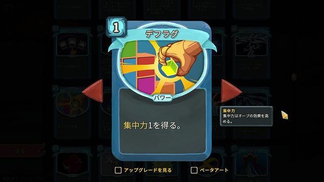 f:id:yaritai_games:20190315010050j:plain