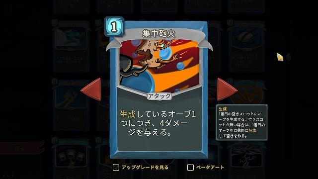 f:id:yaritai_games:20190318043643j:plain