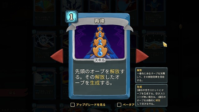 f:id:yaritai_games:20190318044120j:plain