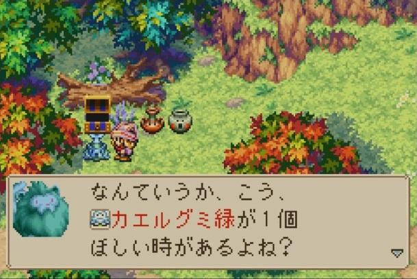 f:id:yaritai_games:20190323104509j:plain