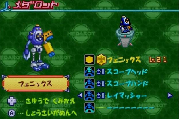 f:id:yaritai_games:20190323105236j:plain