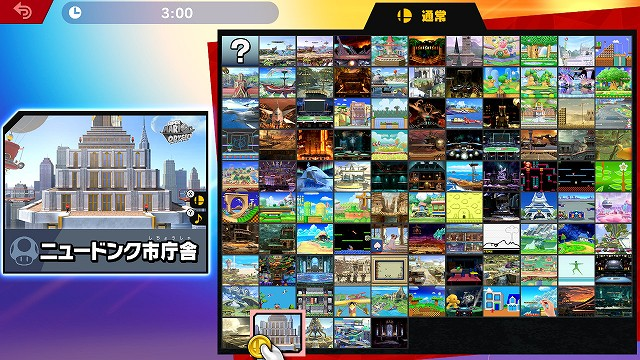 f:id:yaritai_games:20190408223720j:plain