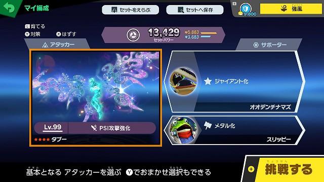 f:id:yaritai_games:20190408223932j:plain