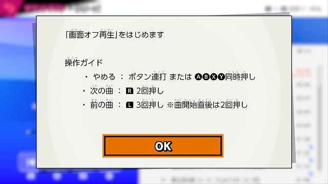f:id:yaritai_games:20190408224027j:plain