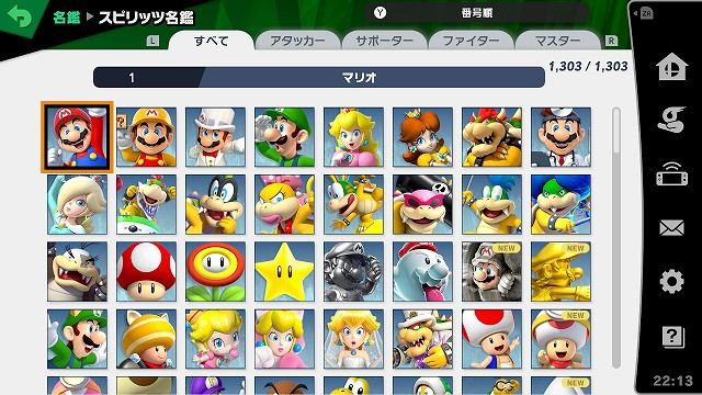 f:id:yaritai_games:20190408224212j:plain