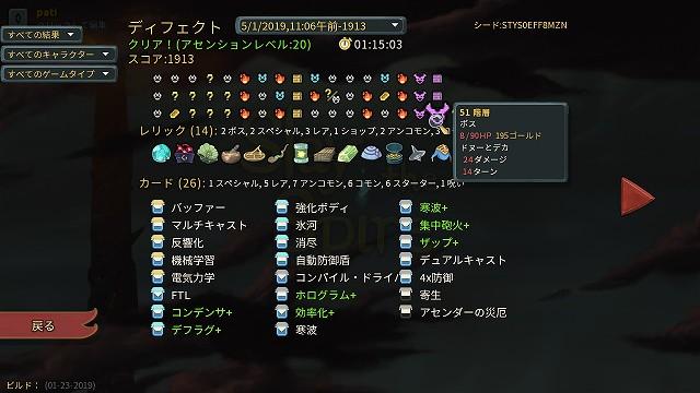 f:id:yaritai_games:20190508232707j:plain