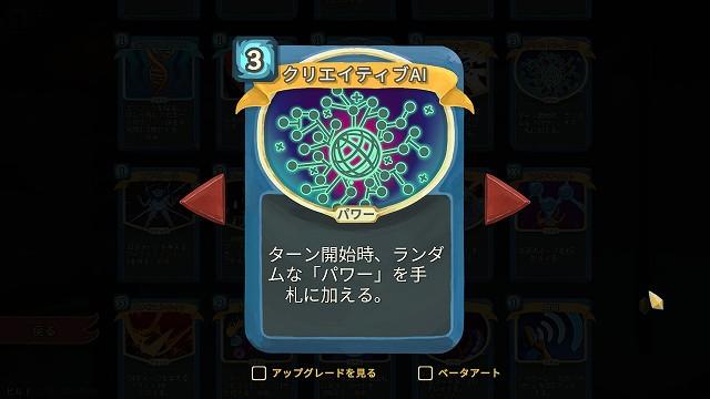 f:id:yaritai_games:20190508232810j:plain