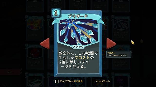 f:id:yaritai_games:20190508232950j:plain