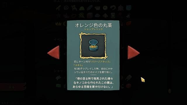 f:id:yaritai_games:20190508233026j:plain