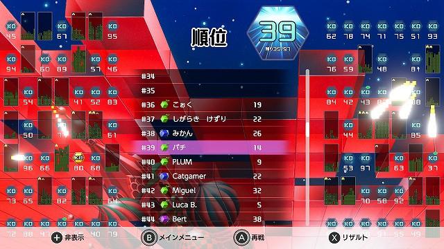 f:id:yaritai_games:20190518015900j:plain