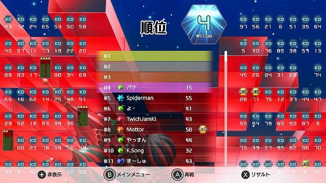 f:id:yaritai_games:20190518015909j:plain