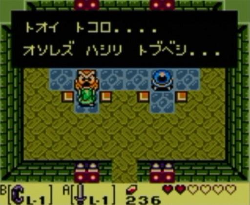 f:id:yaritai_games:20190520234213j:plain