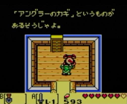 f:id:yaritai_games:20190520234223j:plain