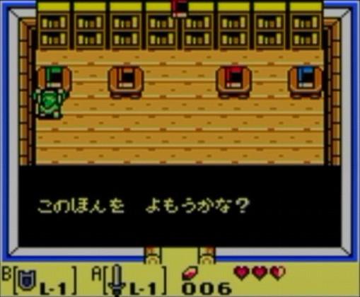f:id:yaritai_games:20190520234239j:plain