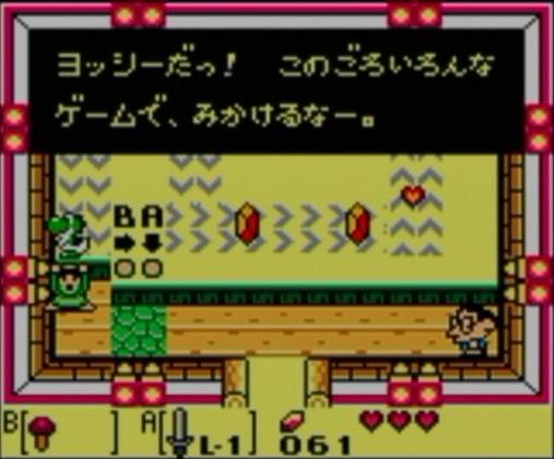f:id:yaritai_games:20190520234319j:plain