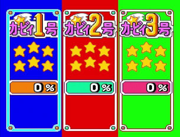 f:id:yaritai_games:20190527234309j:plain
