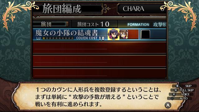 f:id:yaritai_games:20190625215219j:plain