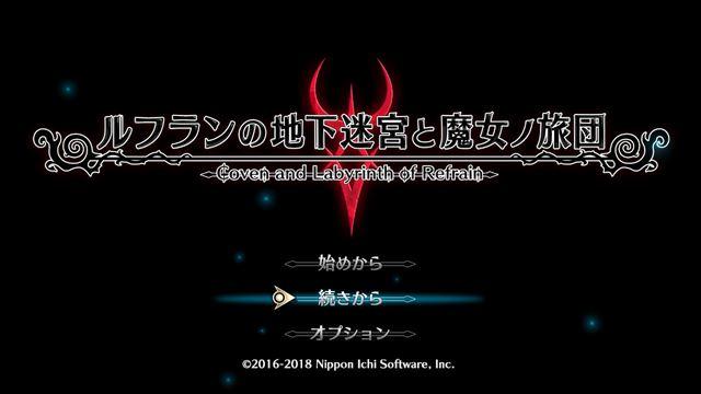 f:id:yaritai_games:20190625215640j:plain