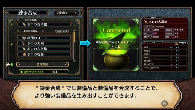 f:id:yaritai_games:20190625215804j:plain
